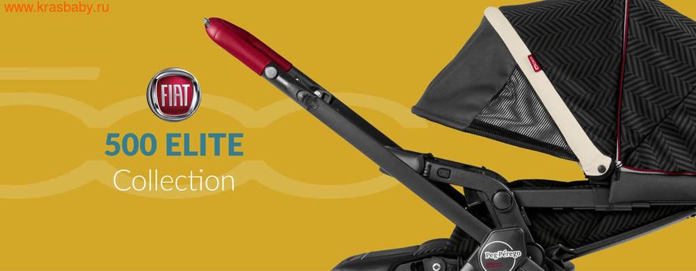 Коляска модульная Peg Perego BOOK 51S FIAT 500 Elite 2020 (3 в 1) (фото, вид 9)
