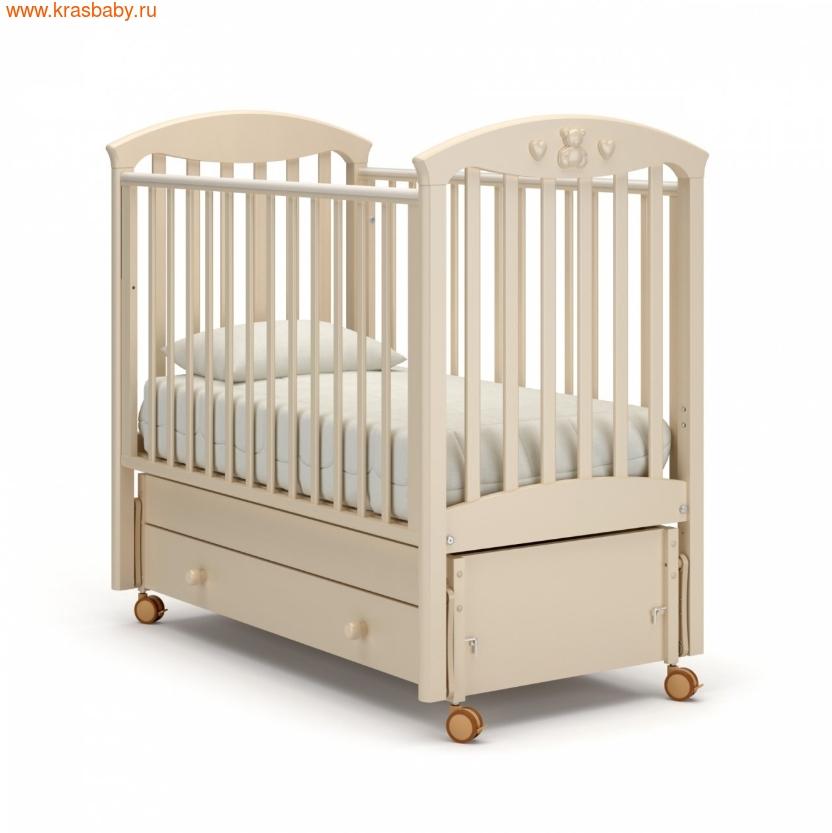 Кроватка GANDYLYAN Марсель (фото, вид 4)