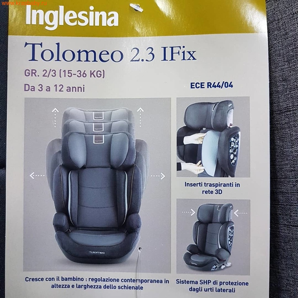 Автокресло Inglesina TOLOMEO I-FIX ISOFIX 15-36 (фото, вид 14)