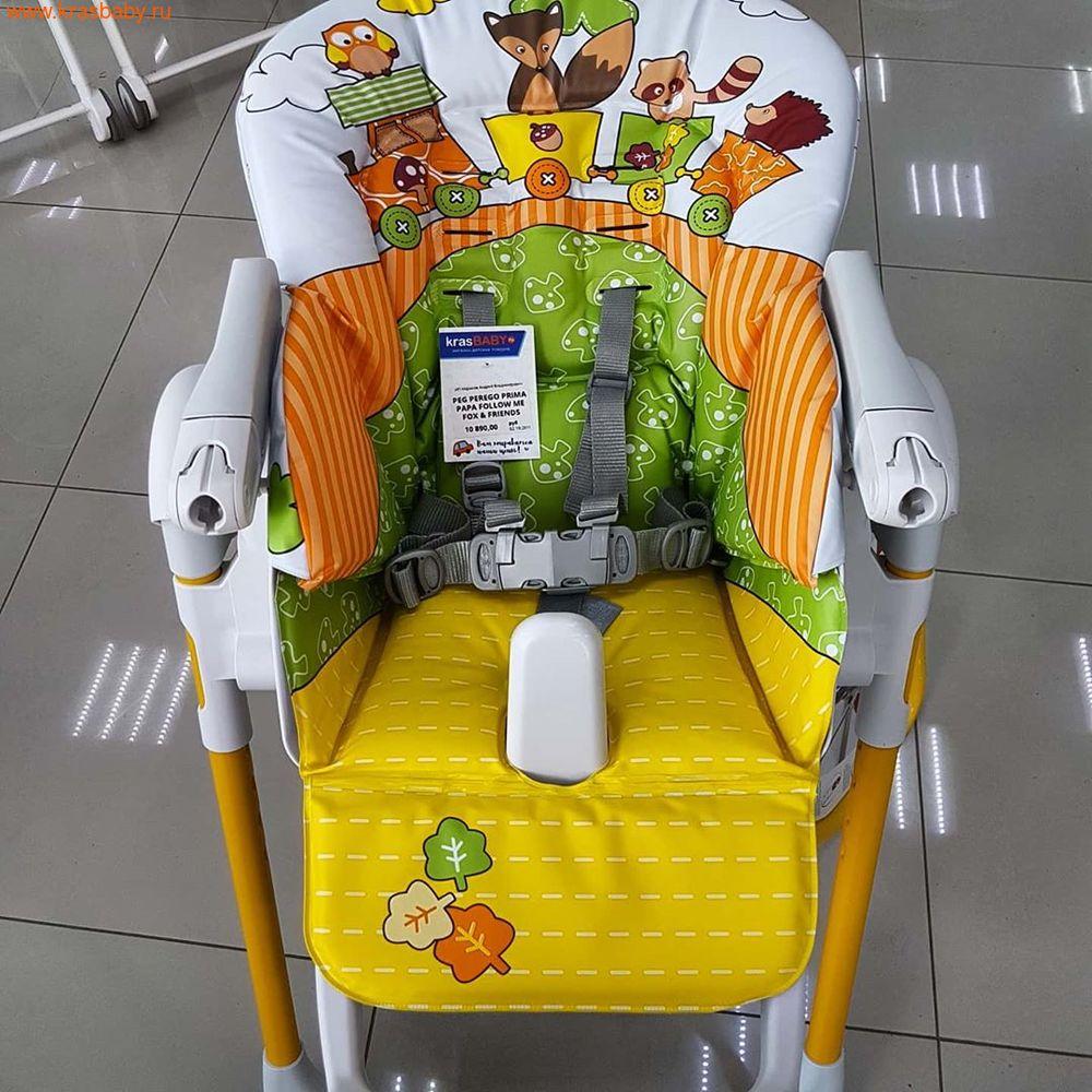 Стульчик для кормления Peg Perego PRIMA PAPPA FOLLOW ME (фото, вид 8)