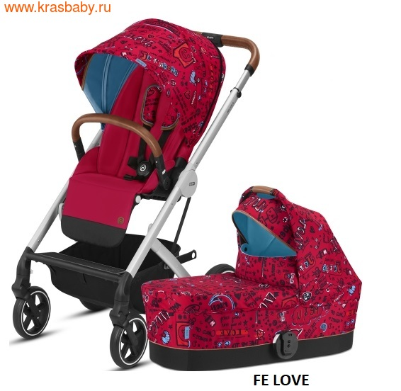 Коляска модульная CYBEX BALIOS S (FASHION COLLECTION) 2 в 1 (фото, вид 5)