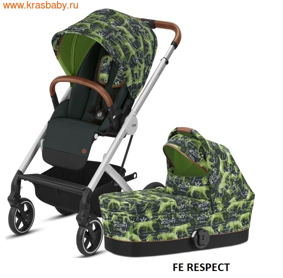 Коляска модульная CYBEX BALIOS S (FASHION COLLECTION) 2 в 1 (фото, вид 6)