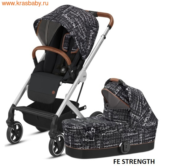 Коляска модульная CYBEX BALIOS S (FASHION COLLECTION) 2 в 1 (фото, вид 7)