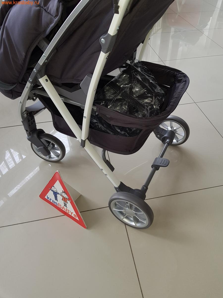 Коляска прогулочная HAPPY BABY ELEGANZA V2 (фото, вид 1)
