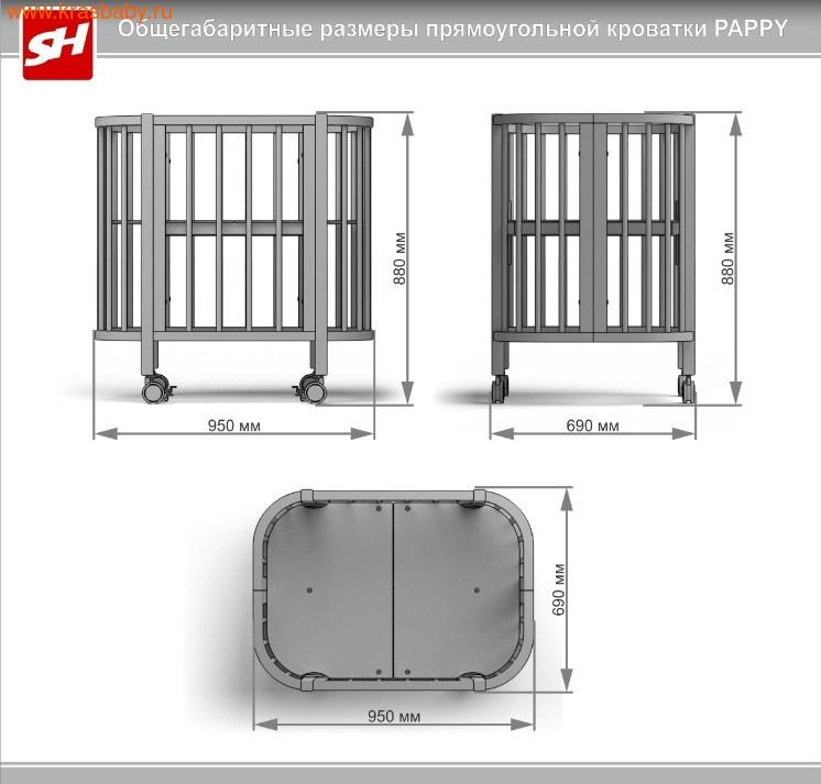 Кровать-трансформер SOOHOOKIDS PAPPY (фото, вид 23)