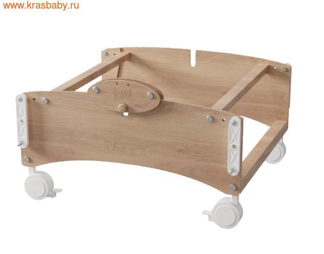 SOOHOOKIDS Маятник продольный для кроватки PAPPY прямоугольной (фото, вид 2)
