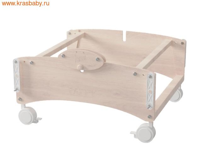 SOOHOOKIDS Маятник продольный для кроватки PAPPY прямоугольной (фото, вид 4)