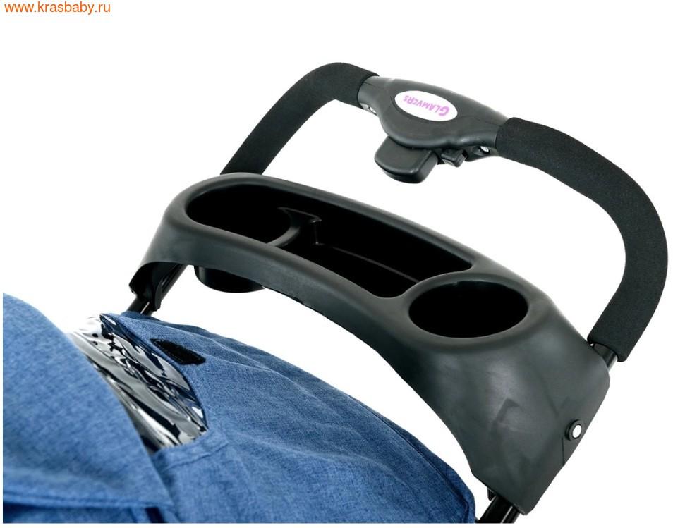 Коляска прогулочная GLAMVERS Bruno с накидкой на ножки (фото, вид 1)