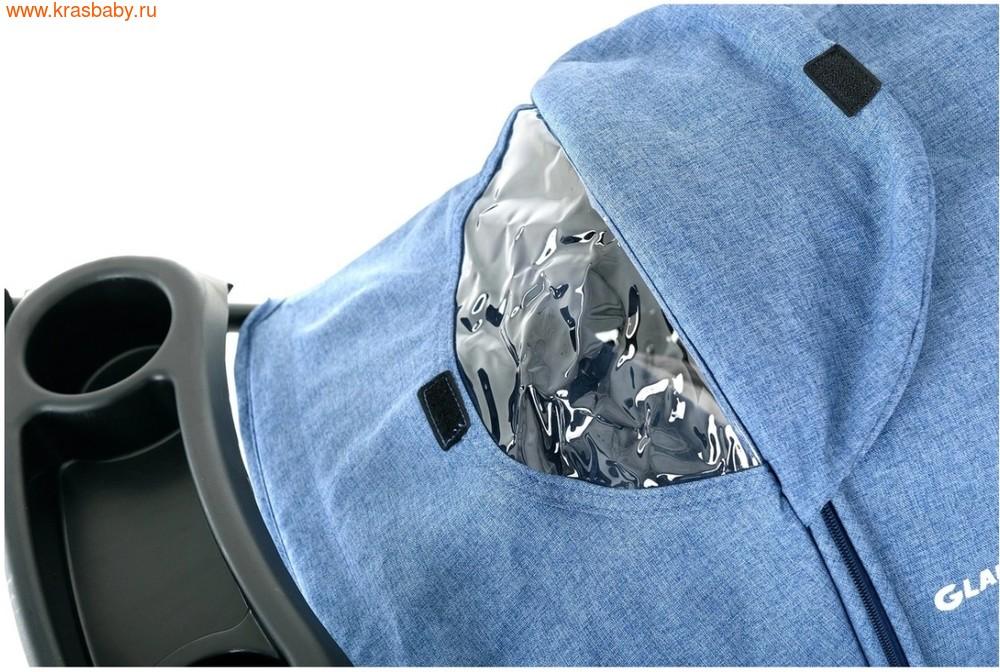 Коляска прогулочная GLAMVERS Bruno с накидкой на ножки (фото, вид 2)