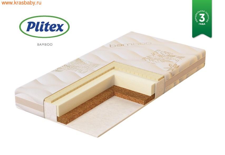 Матрас детский PLITEX Bamboo Max 120*60 (фото, вид 1)