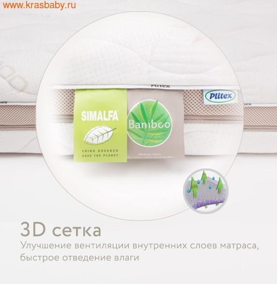 Матрас детский PLITEX Bamboo Max 120*60 (фото, вид 3)
