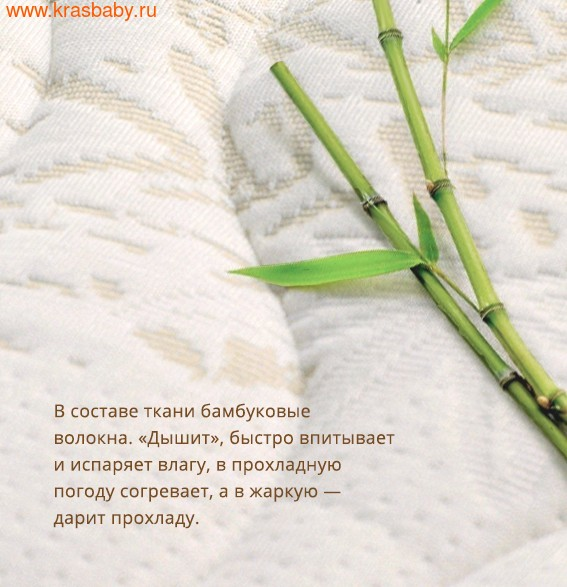 Матрас детский PLITEX Bamboo Max 120*60 (фото, вид 4)