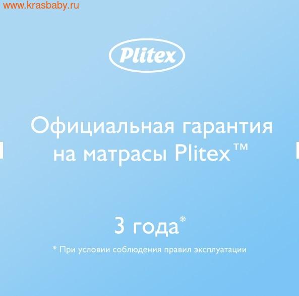 Матрас детский PLITEX Bamboo Max 120*60 (фото, вид 6)