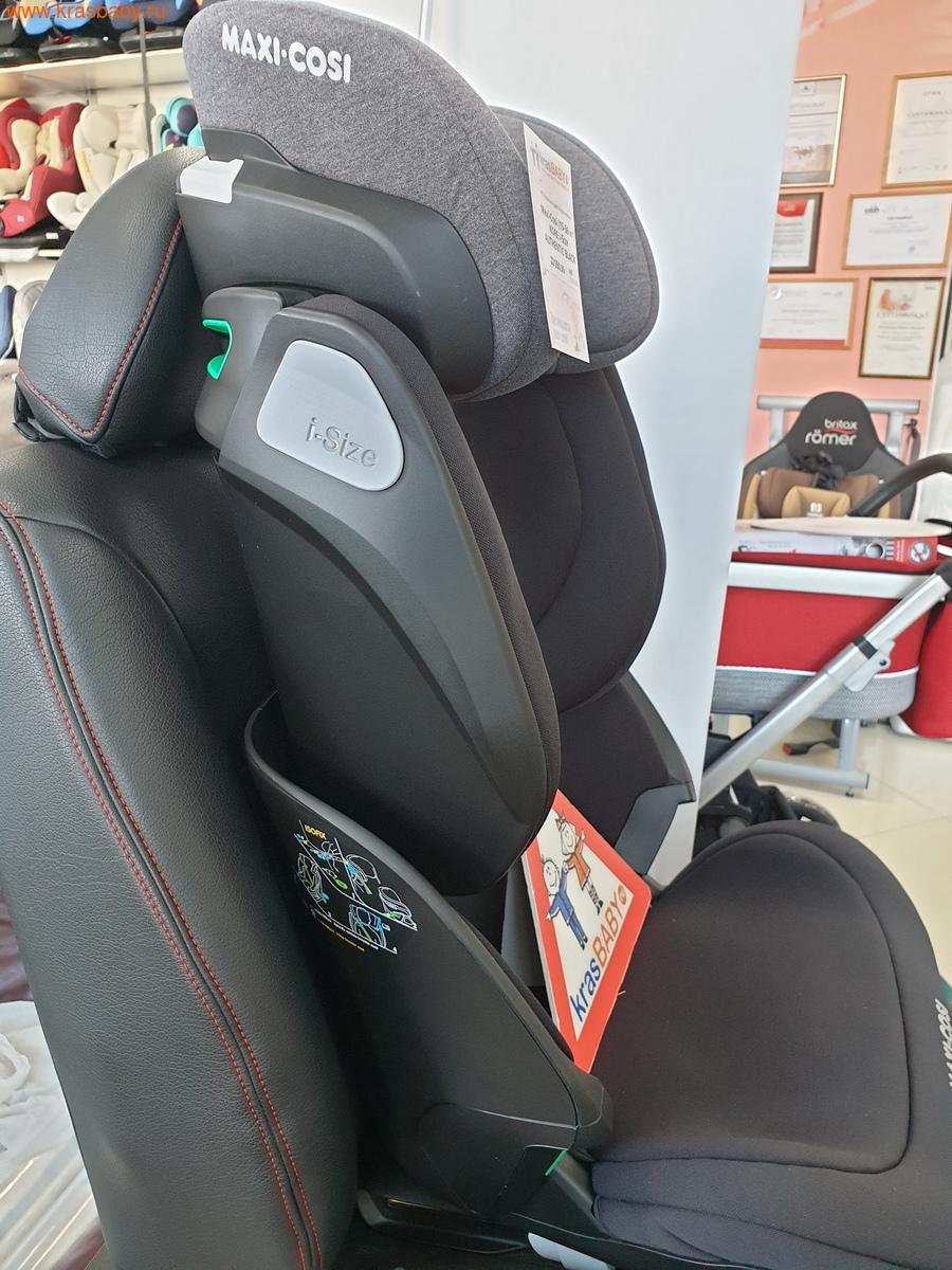 Автокресло Maxi-Cosi KORE i-Size 15-36 кг (фото, вид 5)