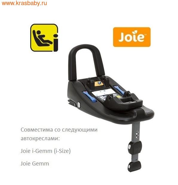 База для автокресла JOIE I-BASE ADVANCE ISOFIX (фото, вид 2)