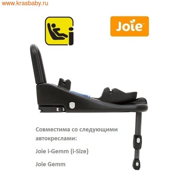База для автокресла JOIE I-BASE ADVANCE ISOFIX (фото, вид 3)