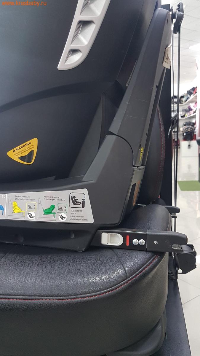 Автокресло WELLDON Safe Pod Fix i-Size (0-18 кг) (фото, вид 4)
