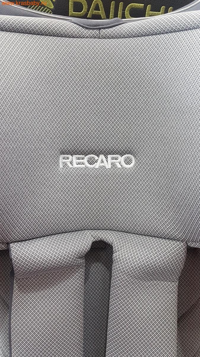 Автокресло RECARO OptiaFix (9-18 кг) (фото, вид 2)