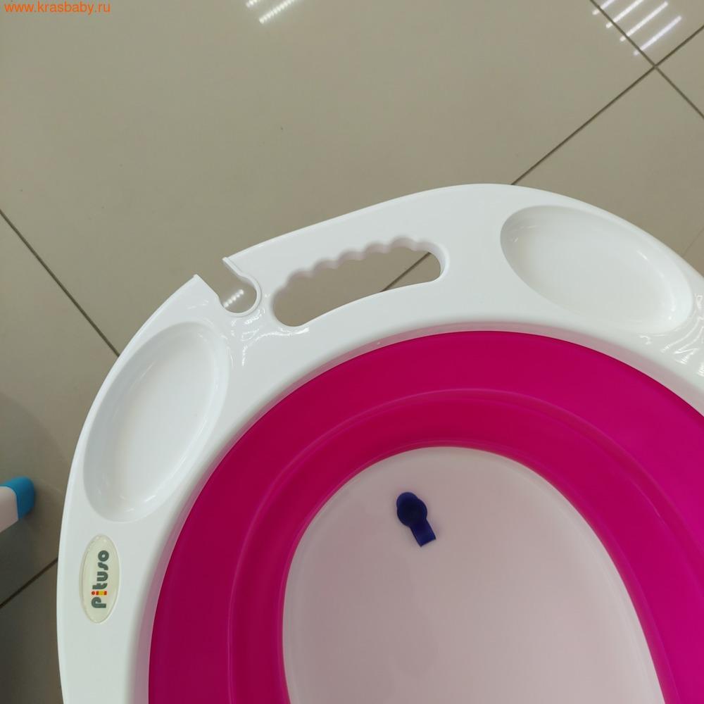 Ванночка PITUSO складная 85 см (фото, вид 9)