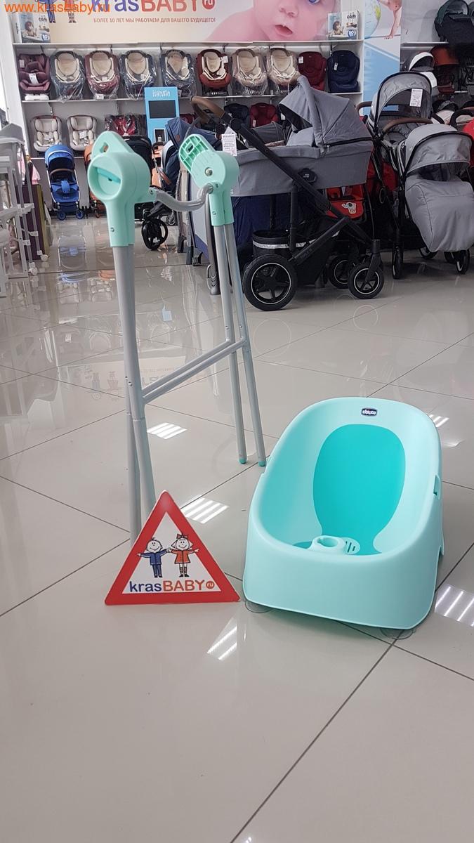 Стул детский CHICCO для мытья Bubble Nest (фото, вид 4)