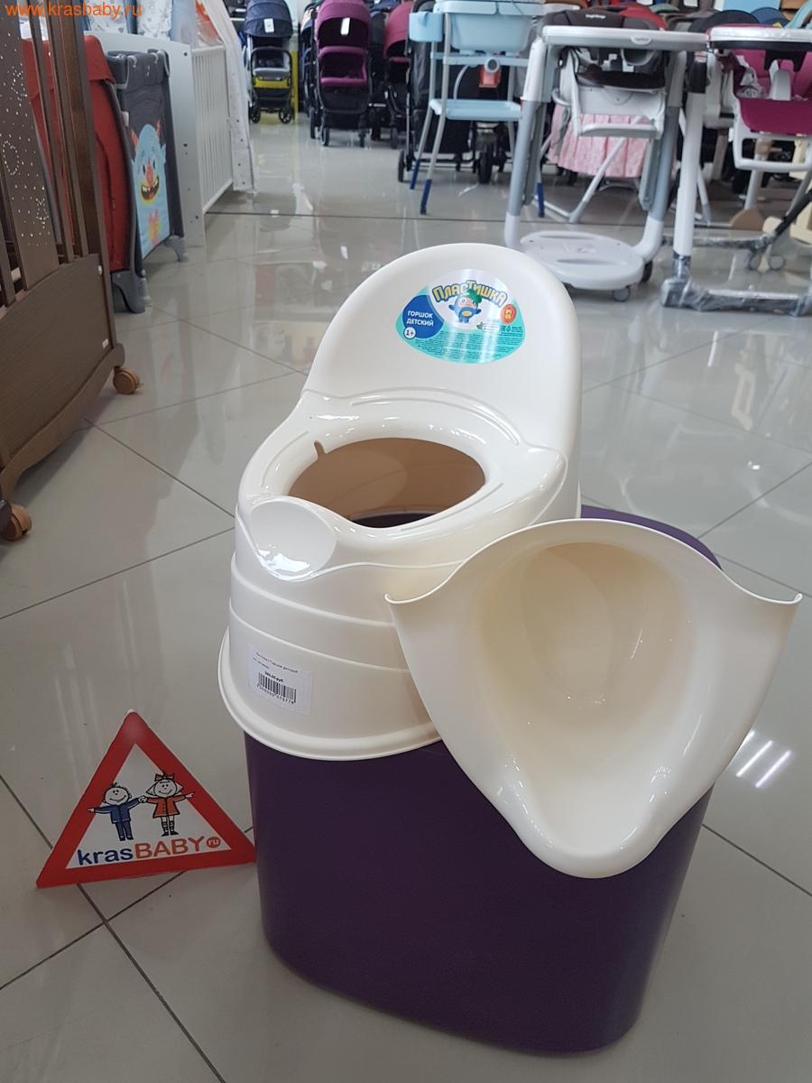 Горшок детский Пластишка (фото, вид 1)