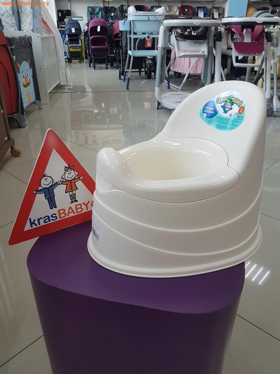 Горшок детский Пластишка (фото, вид 2)