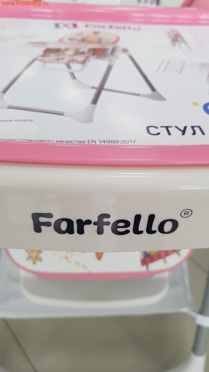 Стульчик для кормления FARFELLO Grace (фото, вид 11)