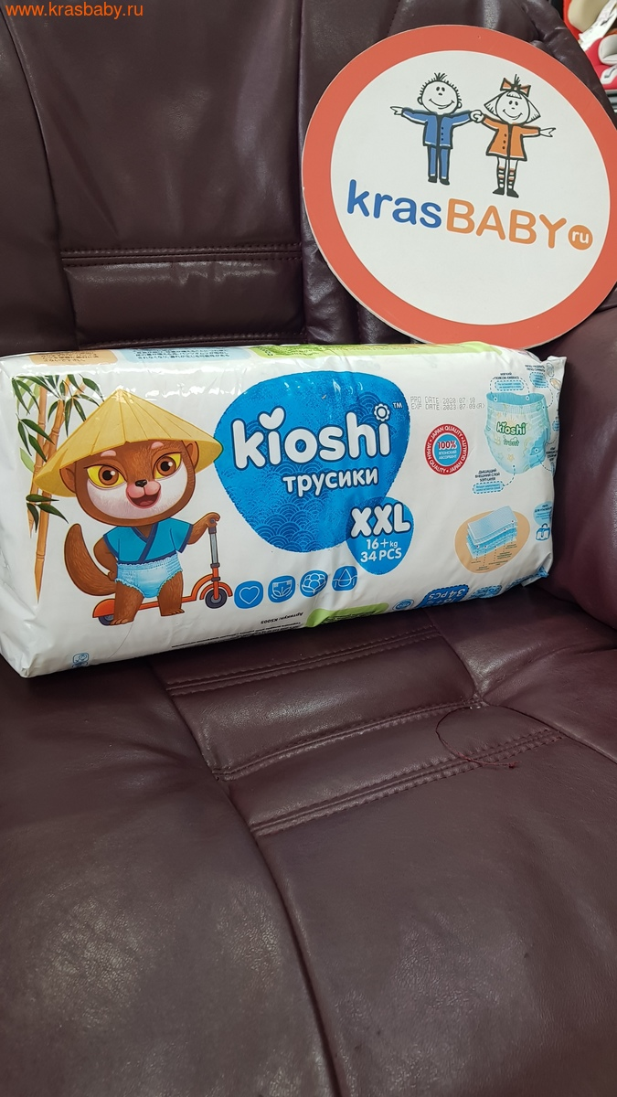 Подгузники-трусики KIOSHI XXL (16 + кг) 34 шт. (фото, вид 1)
