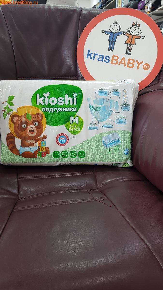 Подгузники KIOSHI M (6+11 кг) 54 шт. (фото, вид 2)