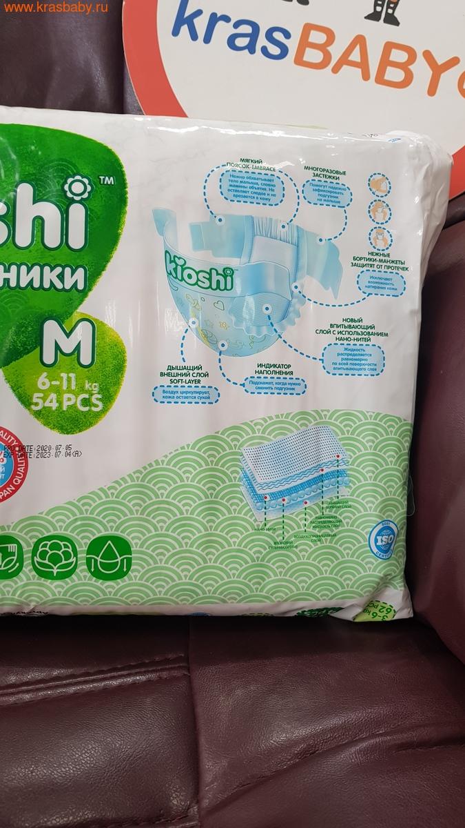 Подгузники KIOSHI M (6+11 кг) 54 шт. (фото, вид 3)