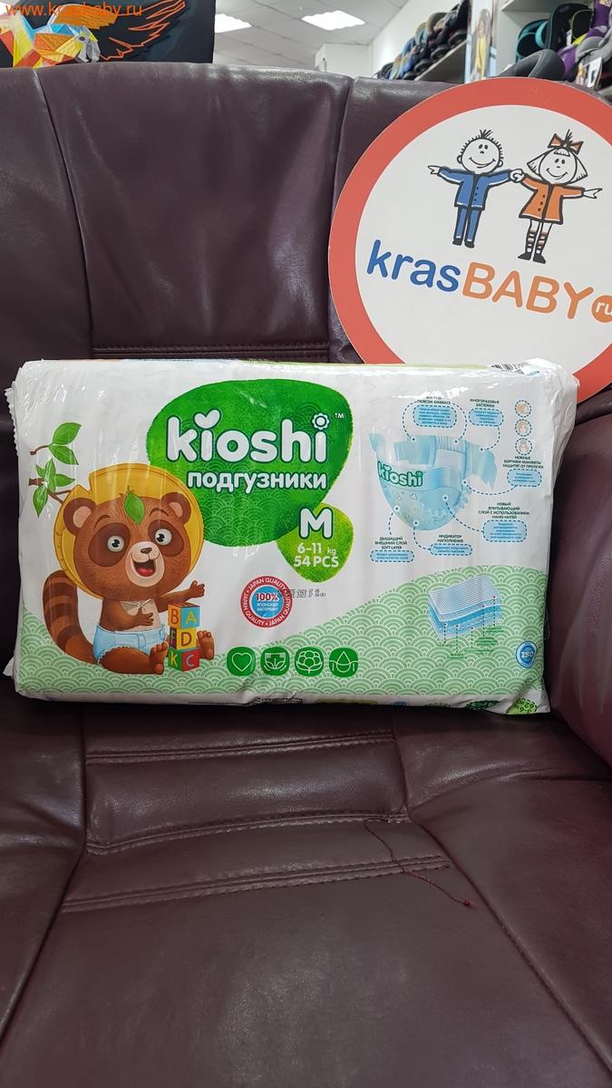 Подгузники KIOSHI M (6+11 кг) 54 шт. (фото, вид 5)