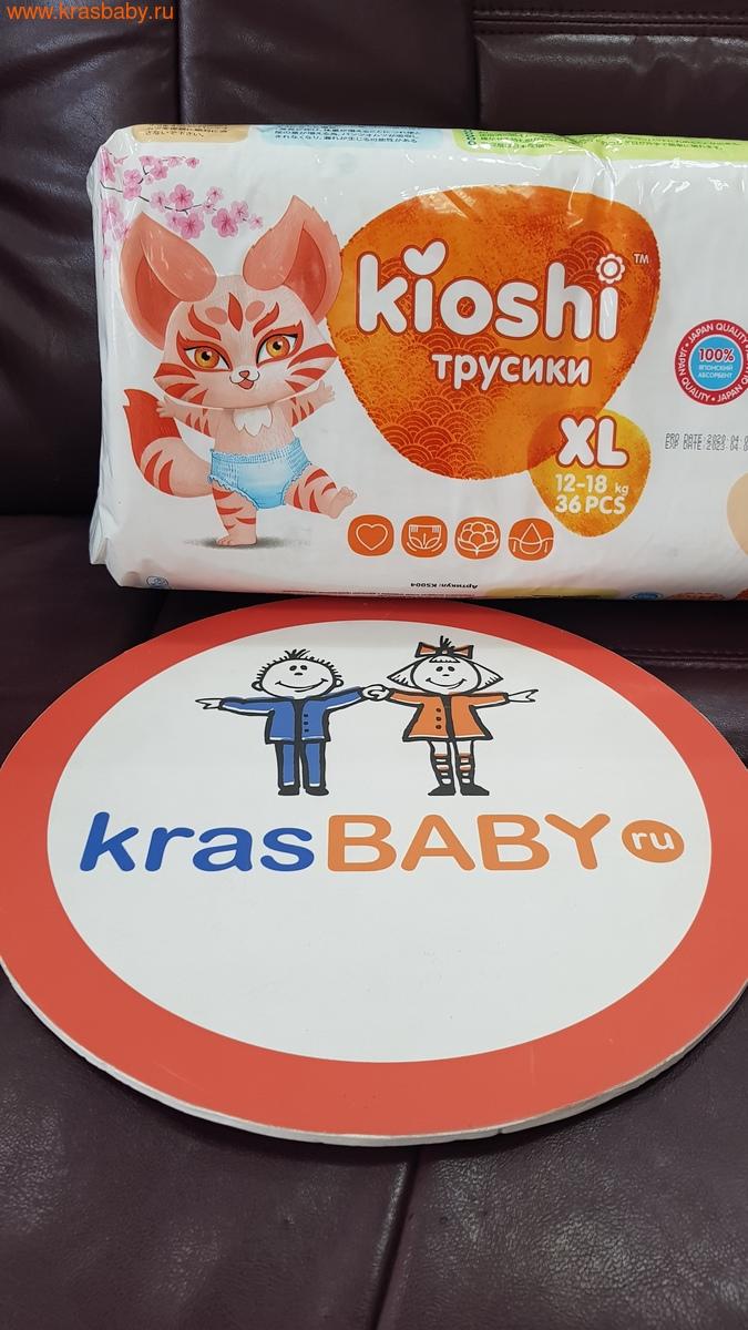 Подгузники-трусики KIOSHI XL (12 +18 кг) 36 шт. (фото, вид 2)