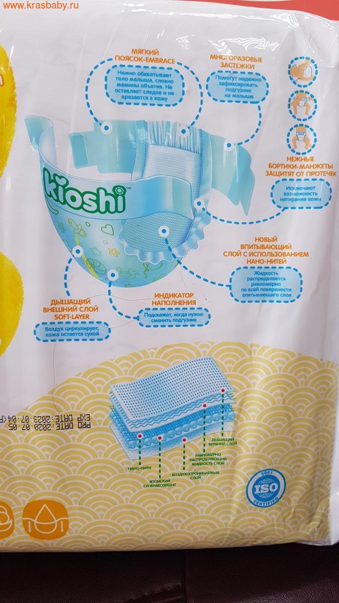 Подгузники-трусики KIOSHI XL (12 +18 кг) 36 шт. (фото, вид 4)
