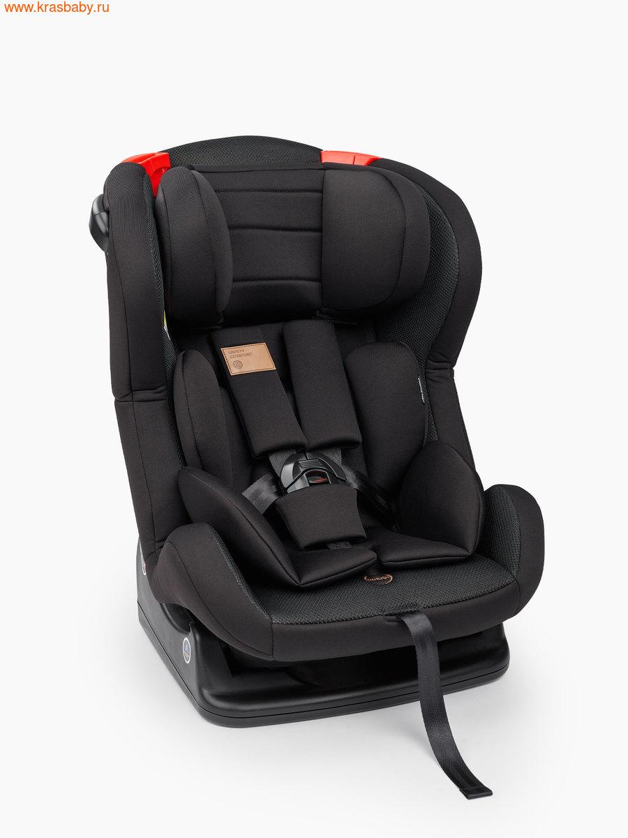 Автокресло HAPPY BABY PASSENGER V2 (0-25 кг ) (фото,  Автокресло HAPPY BABY PASSENGER V2 )