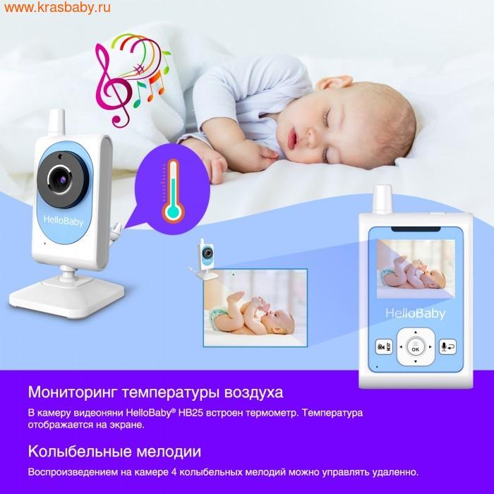 Видеоняня HelloBaby видеоняня HB25 (фото, вид 5)