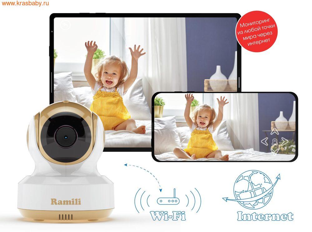 Видеоняня RAMILI BABY ВИДЕОНЯНЯ RV1500C Wi-Fi HD720p (фото, вид 1)
