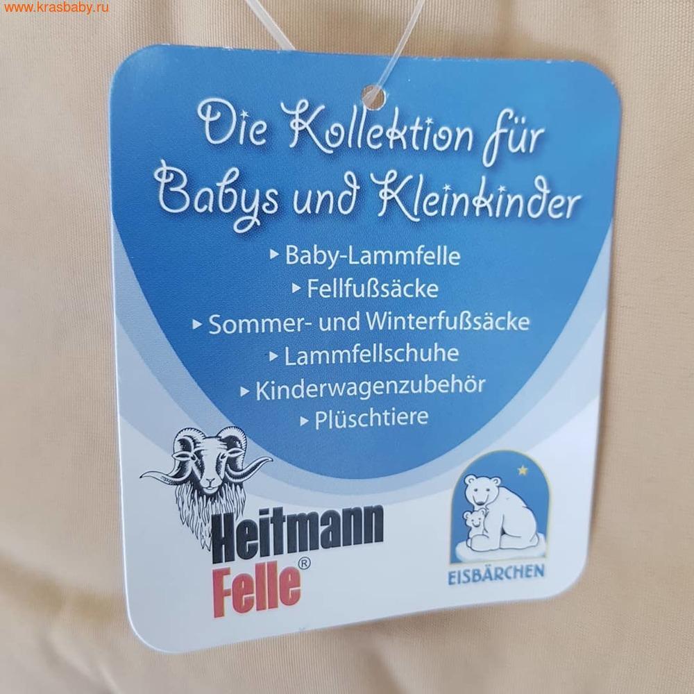 Конверт Heitmann Felle Winter Cosy Toes (фото, вид 2)
