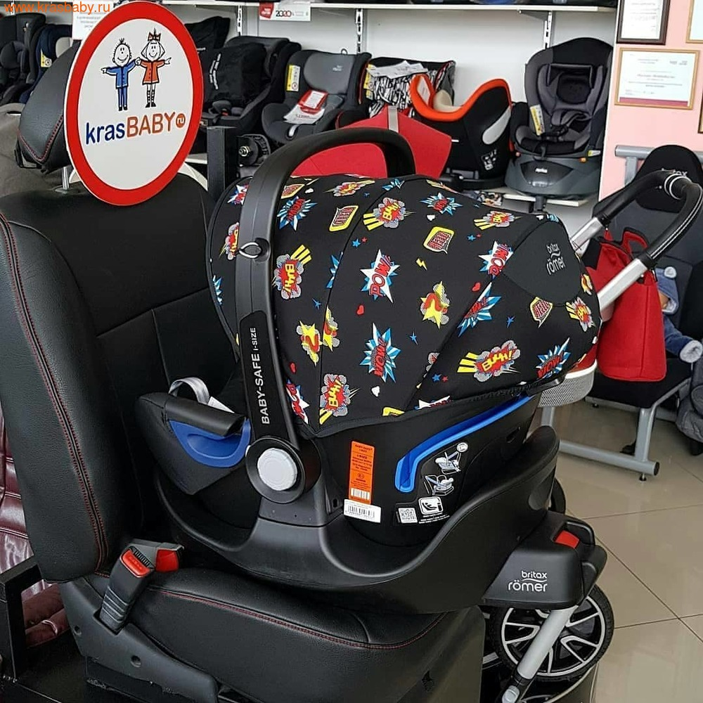 Автокресло BRITAX ROEMER Baby-Safe 2 i-Size + база FLEX Comic Fun (фото, вид 8)