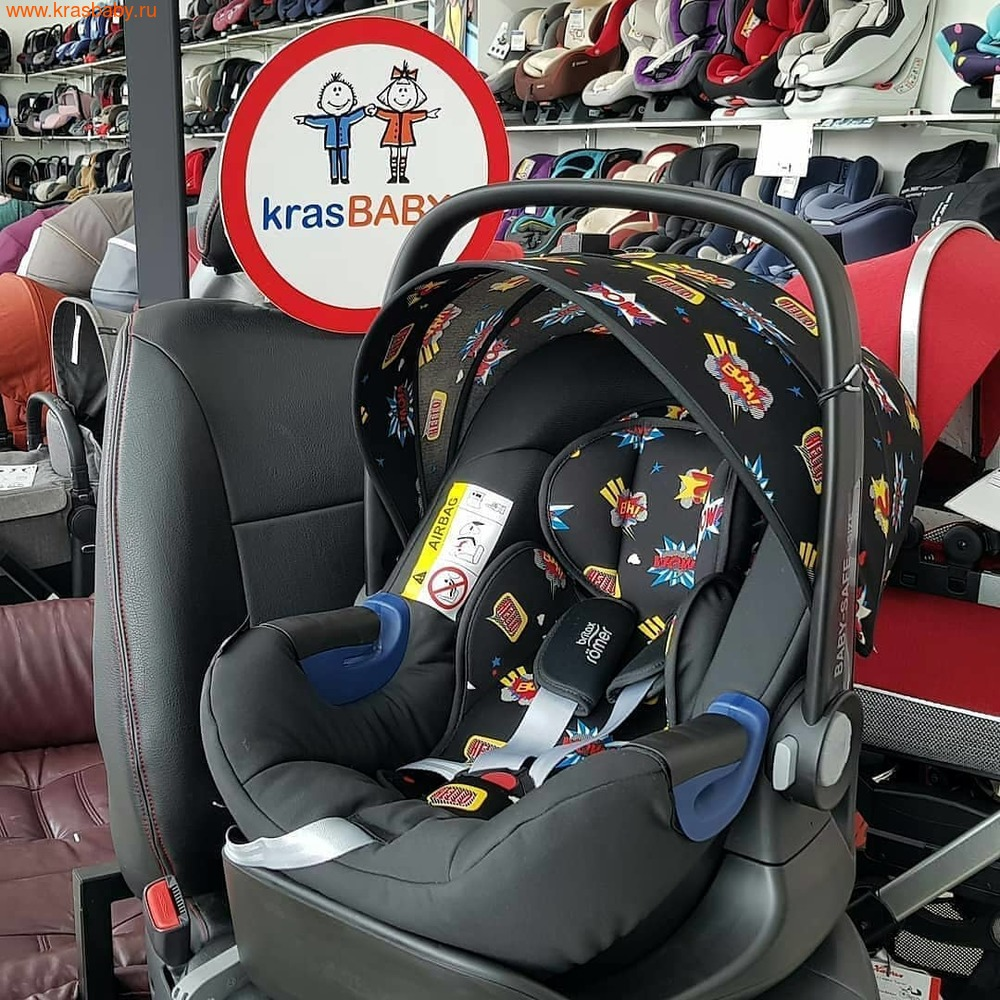 Автокресло BRITAX ROEMER Baby-Safe 2 i-Size + база FLEX Comic Fun (фото, вид 13)