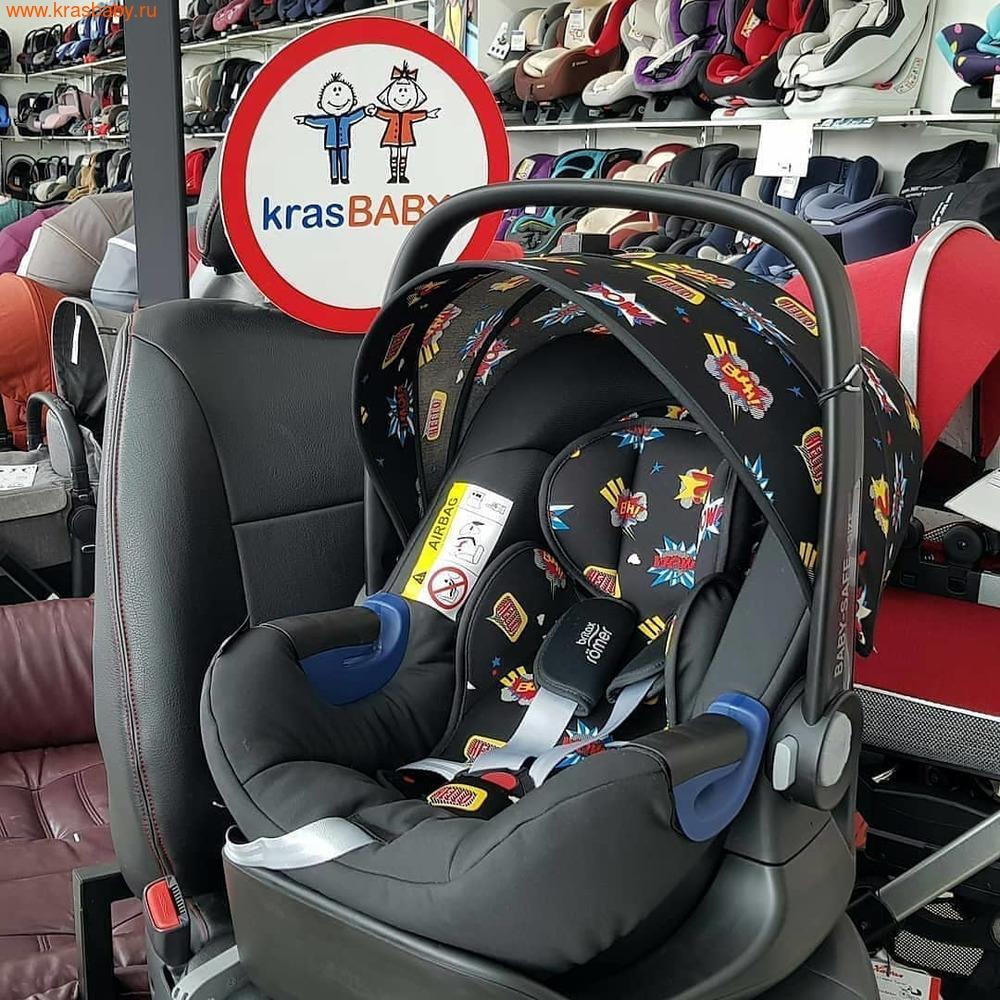 Автокресло BRITAX ROEMER Baby-Safe 2 i-Size + база FLEX Comic Fun (фото, вид 13)
