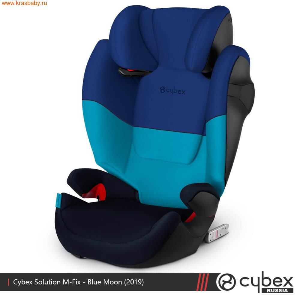 Автокресло CYBEX Solution M-Fix SL (15-36 кг) (фото, вид 5)