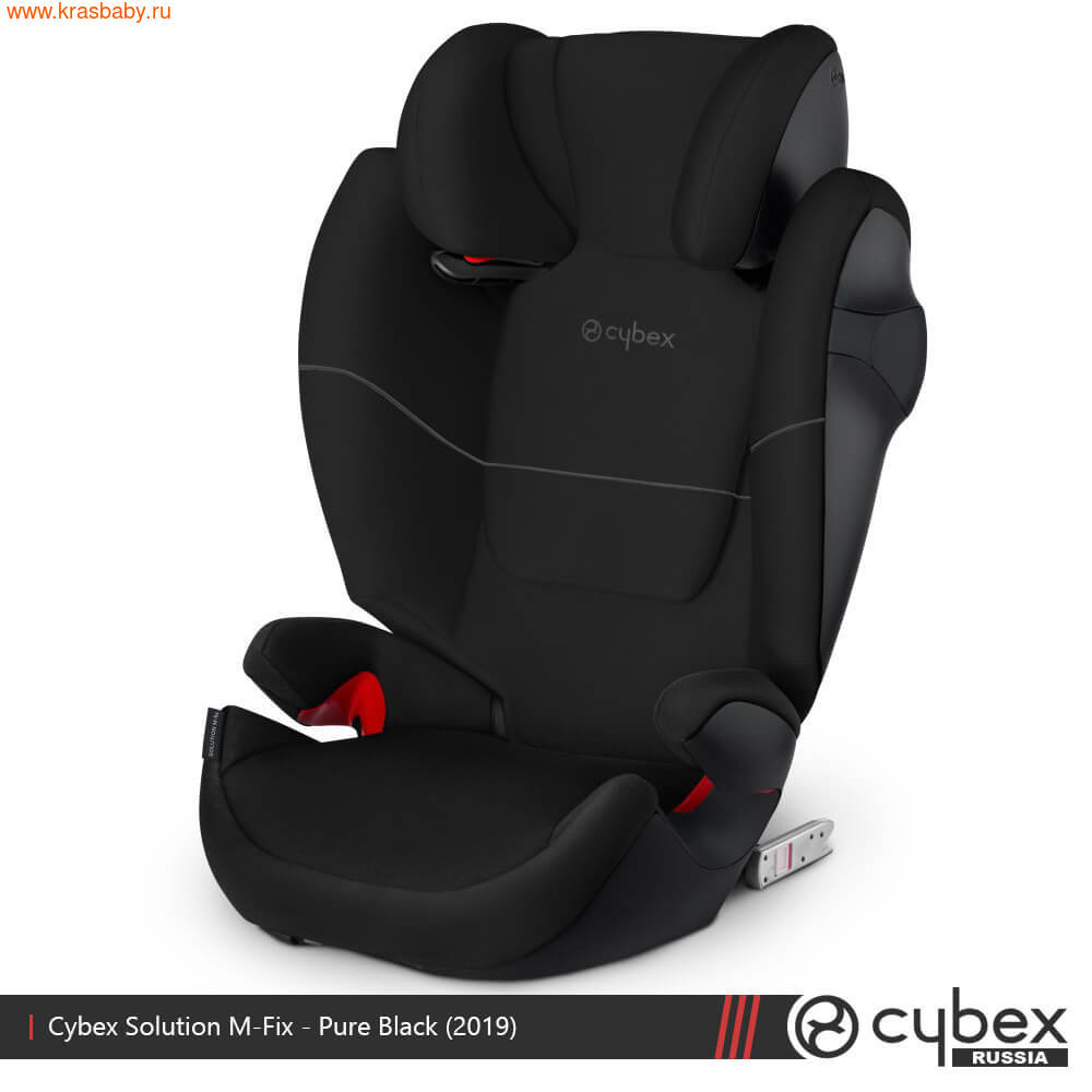 Автокресло CYBEX Solution M-Fix SL (15-36 кг) (фото, вид 6)