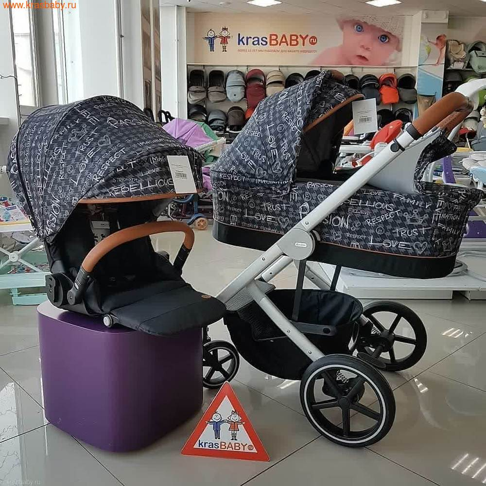 Коляска модульная CYBEX BALIOS S (FASHION COLLECTION) 2 в 1 (фото, вид 11)