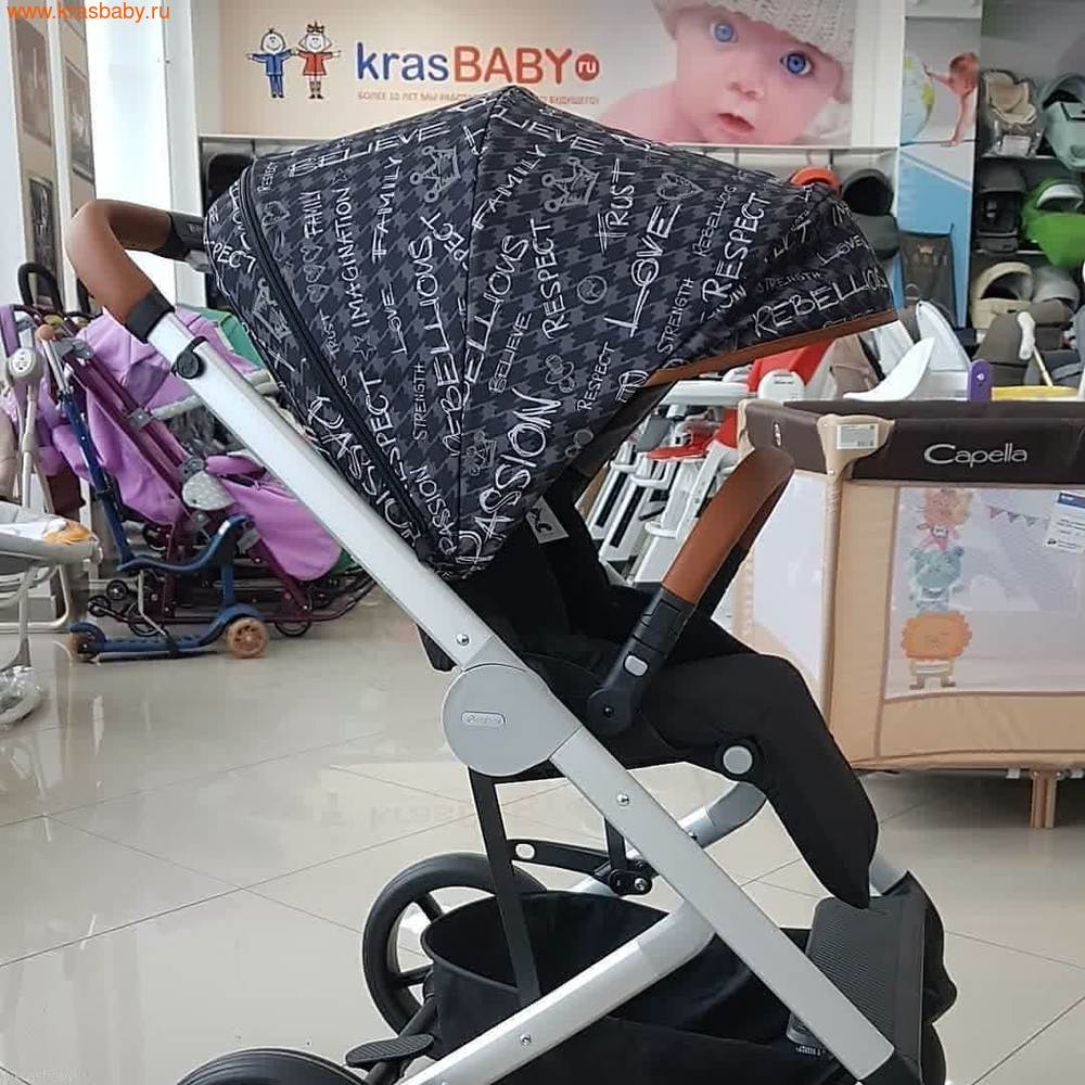 Коляска модульная CYBEX BALIOS S (FASHION COLLECTION) 2 в 1 (фото, вид 13)