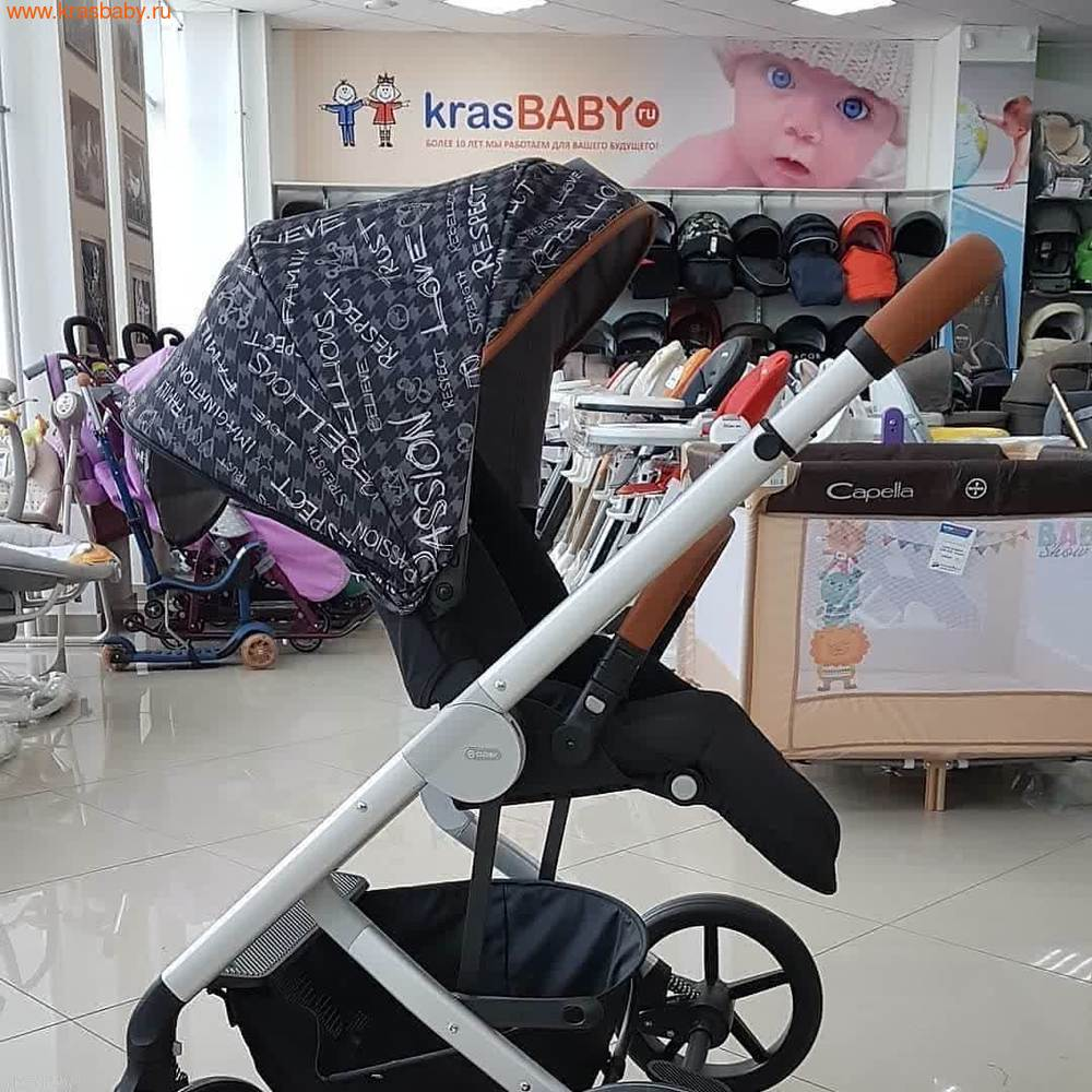 Коляска модульная CYBEX BALIOS S (FASHION COLLECTION) 2 в 1 (фото, вид 15)