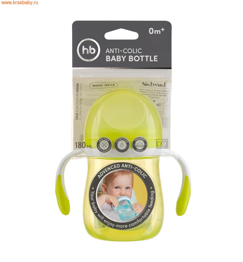 Бутылочки HAPPY BABY Бутылочка Anti-Colic Baby bottle (фото, вид 1)