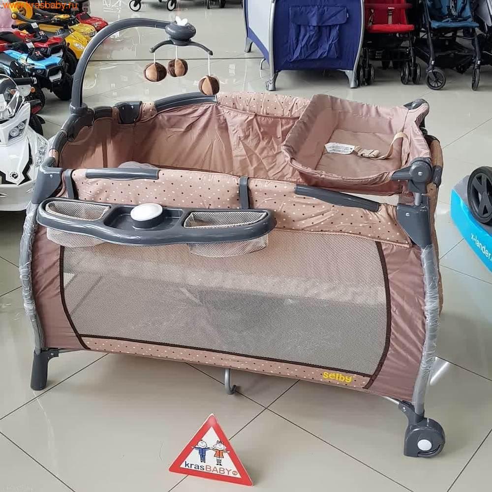 Манеж-кровать Selby 216, бежевый (фото, вид 8)