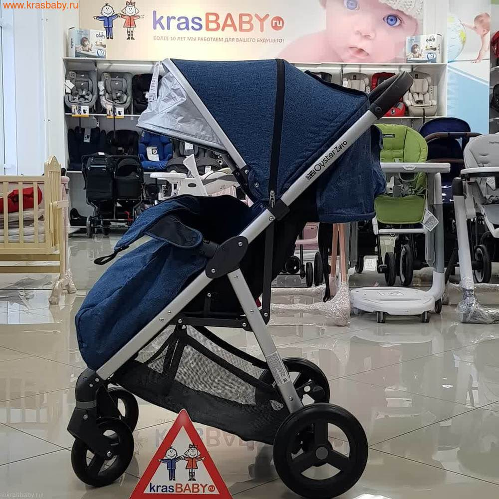 Коляска прогулочная Baby Style OYSTER ZERO (7,9кг) (фото, вид 6)