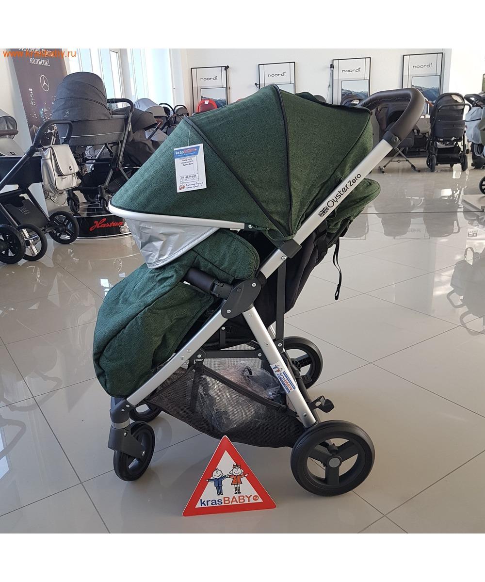 Коляска прогулочная Baby Style OYSTER ZERO (7,9кг) (фото, вид 7)