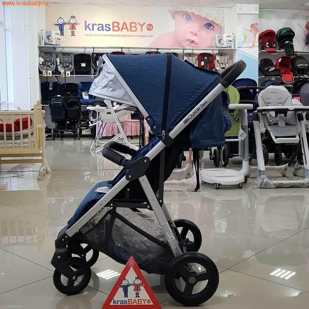 Коляска прогулочная Baby Style OYSTER ZERO (7,9кг) (фото, вид 8)
